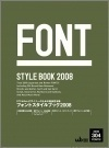 FONT STYLE BOOK 2008